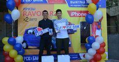 ОАО «РСК Банк» и MasterCard дарят iPhone X и разыгрывают два автомобиля