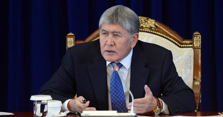 В Кыргызстане проверяют банковские счета и ячейки Алмазбека Атамбаева