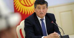Товарооборот между Кыргызстаном и Россией достиг $1.4 млрд - Жээнбеков