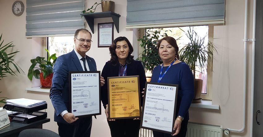 Центр бортового питания при ОАО «МАМ» удостоен Золотого сертификата ISO