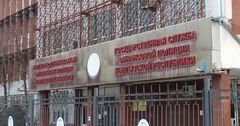 Финпол ликвидировал коррупционную схему по уклонению налогов