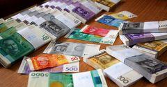 В бюджет КР вернули 3.6 млрд сомов