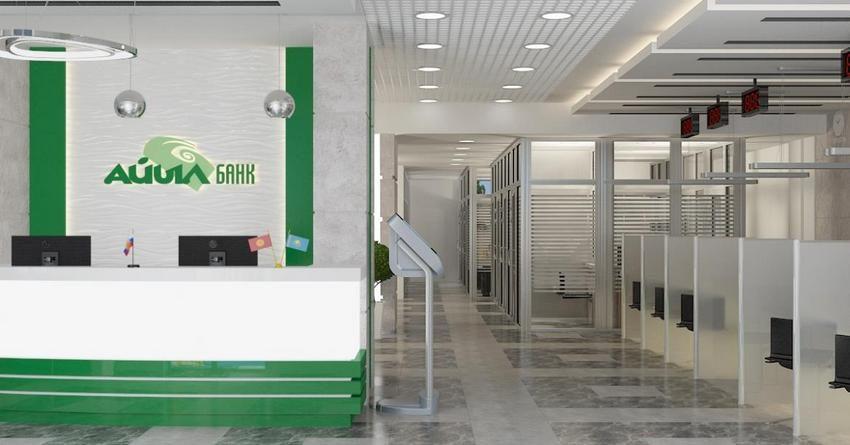 «Айыл Банк» разъяснил наличие «коррупционной латиницы» в своем тендере