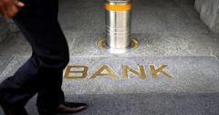 Атамбаев подписал закон «О Национальном банке КР, банках и банковской деятельности»
