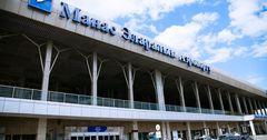 Французская компания готова заняться модернизацией аэропорта «Манас»