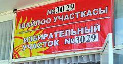 ГНС призывает политические партии вовремя уплатить налоги
