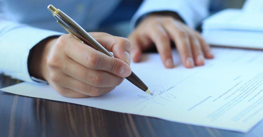 Гарантийный фонд за январь выдал гарантий на 33.5 млн сомов