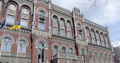 Украина собирается выпустить собственную криптовалюту