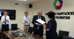 «Халык Банк» получил $3,9 млн от РКФР
