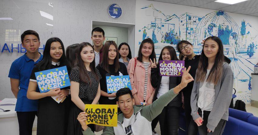 Всемирная неделя денег – 2019: вклад «Банка Компаньон» в повышение финансовой грамотности юных кыргызстанцев