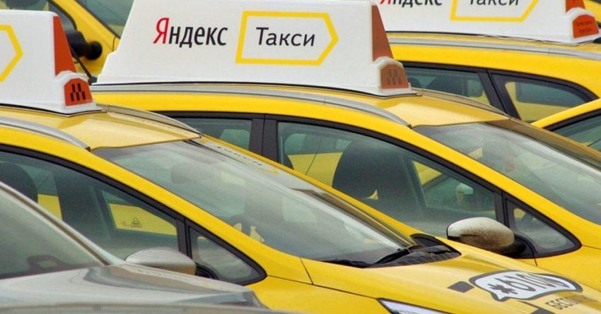 С 1 мая «Яндекс.Такси» возобновит свою работу