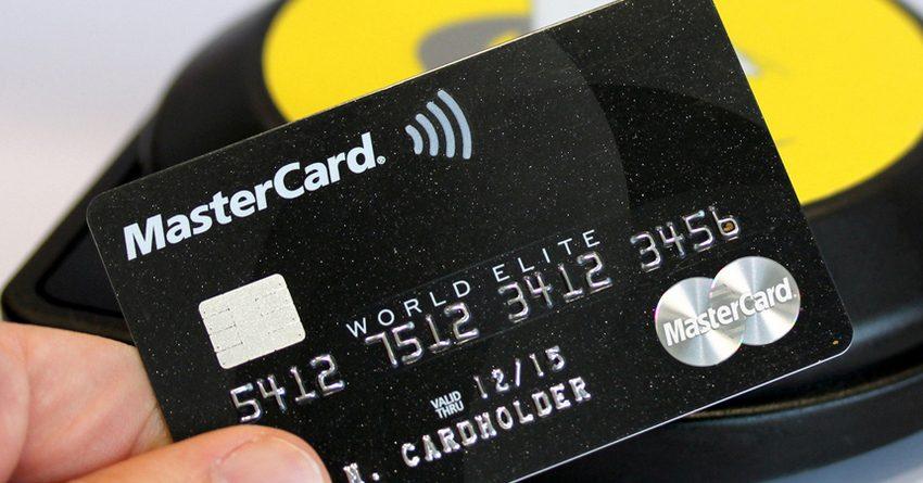 ОАО «Кыргызкоммерцбанк» запустило услугу по обслуживанию бесконтактных карт MasterСard