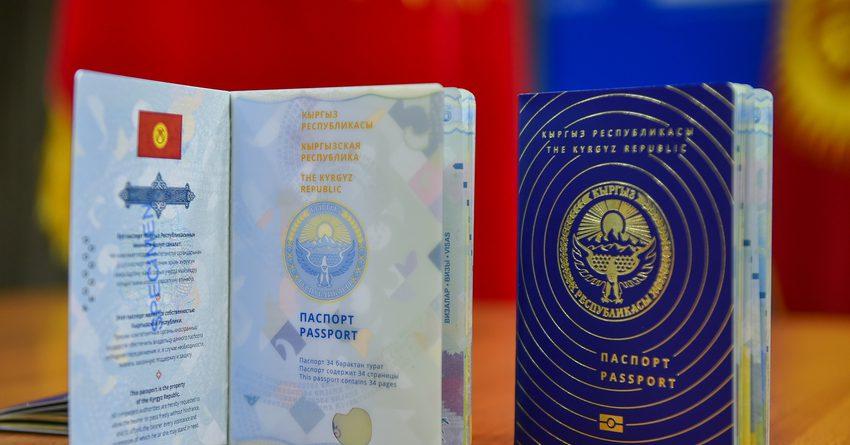 ГРС в начале мая начнет прием документов на биометрический загранпаспорт