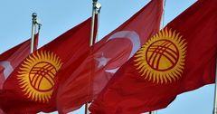 Кыргызская диаспора в Турции передала Минздраву КР гумпомощь на $23 тысячи