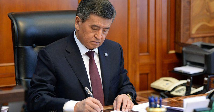 Алтынай Омурбекову и Космосбека Чолпонбаева сняли с должностей