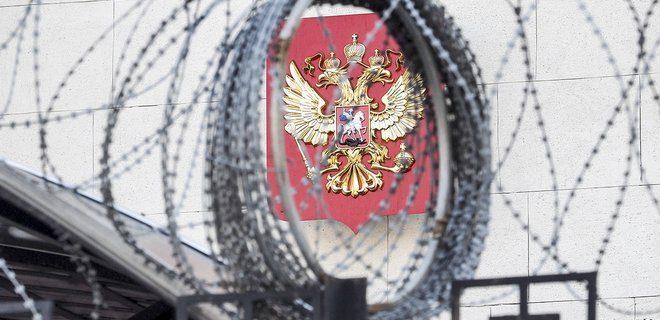 Инвесторы активно распродают акции российских госбанков