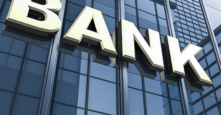 Прибыль российских банков выросла на 64.5%