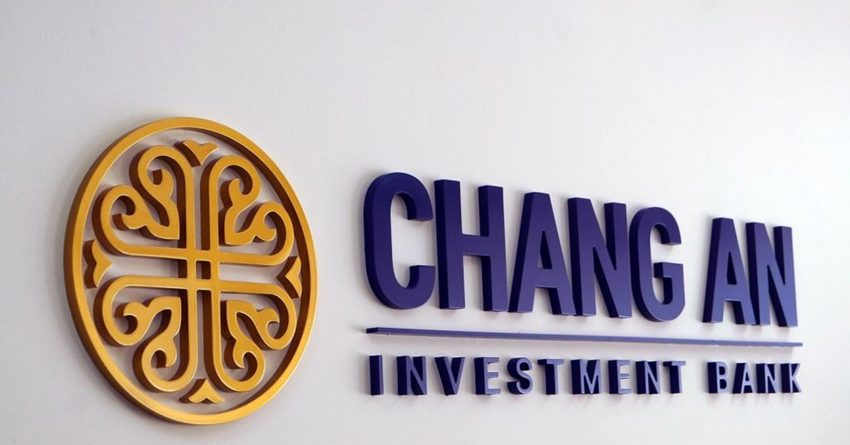 Чанг Ан банк станет микрофинансовой компанией