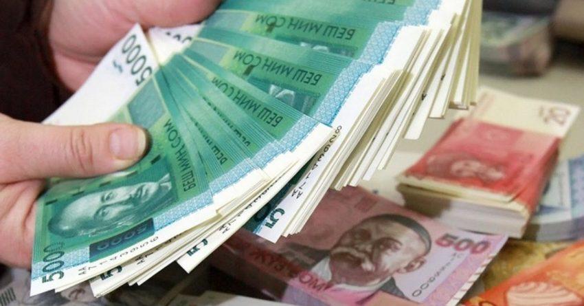 Финансовые нарушения районного отдела культуры составили 2.5 млн сомов
