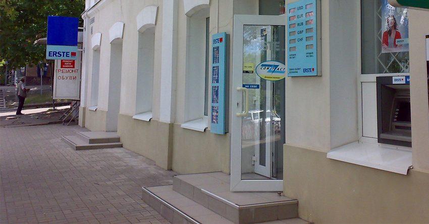 График работы банков Бишкека в День независимости и Курман айт