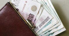 Процентные ставки микрокредитов в РФ снизят с 800% до 150%