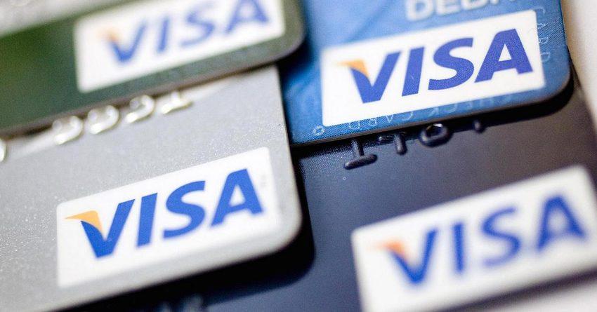 Прибыль Visa превзошла ожидания аналитиков и выросла на 28%