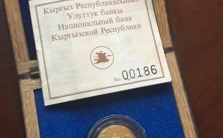 Монета «Манас эпосуна 1000 жыл» ушла на аукционе за 80 тысяч сомов