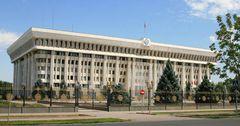 Парламенту не нравится «необъективная» работа РКФР