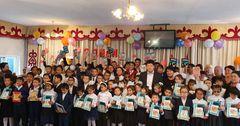 ОАО «МАМ» передало более 500 книг специальной школе-интернату для незрячих и слабовидящих детей