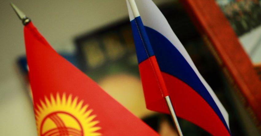 У Кыргызстана больше нет долгов перед Россией