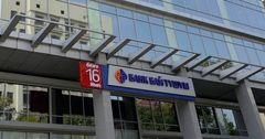 Банк «Бай-Тушум» и ЕБРР подписали кредитные соглашения на $4 млн