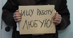 В Кыргызстане 50% всех безработных – женщины