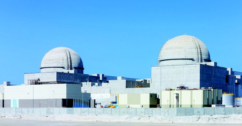 ОАЭ запустят атомную электростанцию