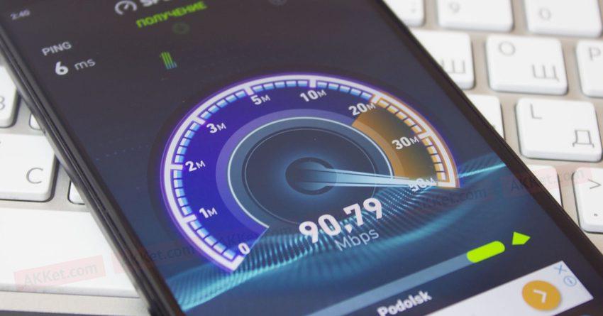 Cкорость интернета в Узбекистане выросла в 2.4 раза