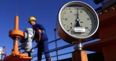 Подготовлен проект программы формирования общего рынка газа ЕАЭС