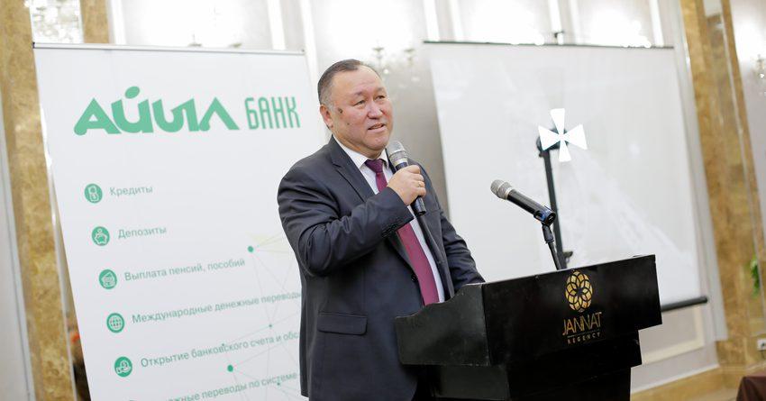 ОАО «Айыл Банк» запускает инновационные продукты