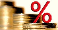 Центробанк РФ сохранил ключевую ставку на уровне 4.25%