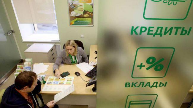 В России третий месяц подряд выдают рекордное количество кредитов наличными