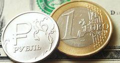 Центробанк прогнозирует новый обвал рубля