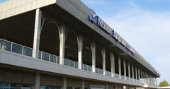 Акционер аэропорта «Манас» продал ценные бумаги на 165.7 тысячи сомов