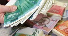В бюджет не поступили 180 млн сомов из-за отсутствия спроса на гособлигации