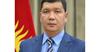 Место Новикова в кабмине займет Айбек Джунушалиев