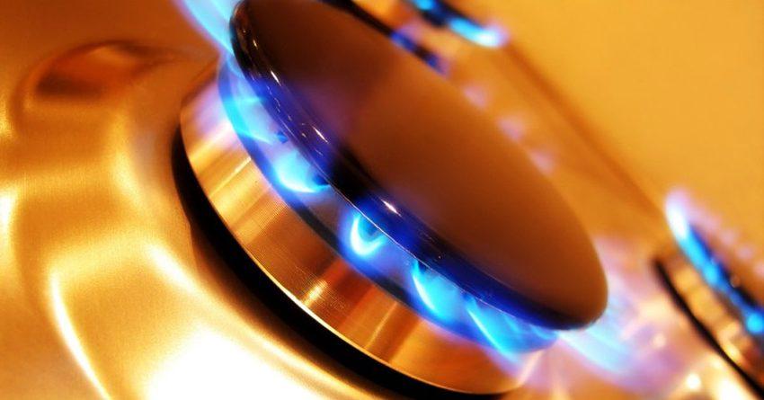 «Газпром Кыргызстан» возобновляет начисление пени за потребленный природный газ