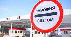Выпадения таможенных сборов достигли 4.5 млрд сомов