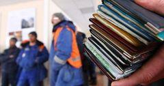 ЕЭК обратится к Центробанку РФ по увеличению лимита денежных переводов в КР