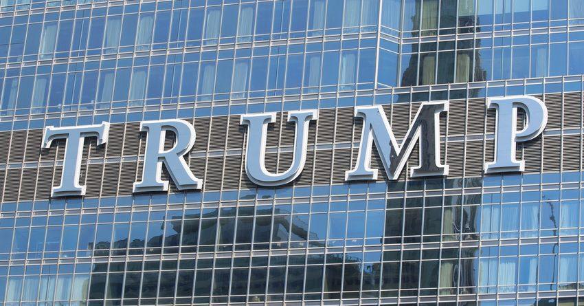 Трамп всвоей финансовой программе предложил снизить налоги