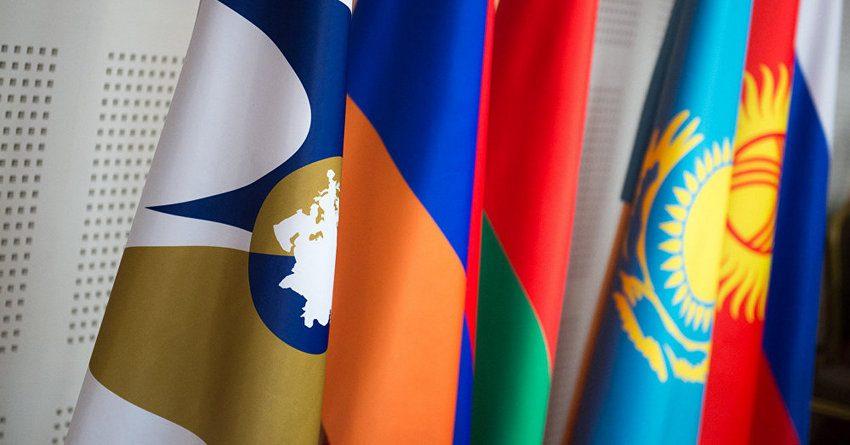 Куба заинтересована в укреплении экономических взаимосвязей с ЕАЭС