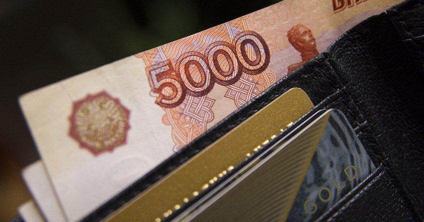 Для богатых россиян повысили подоходный налог