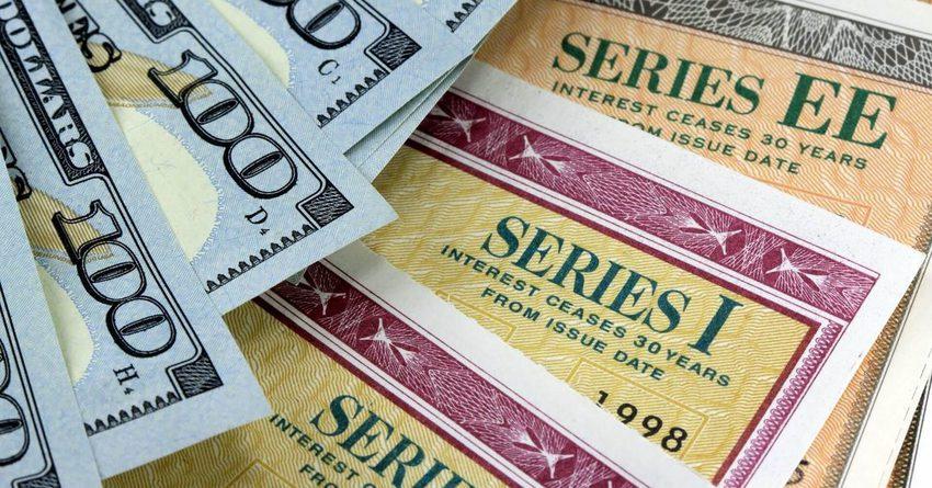 Нацбанк разместит на аукционе госвекселя на 100 млн сомов