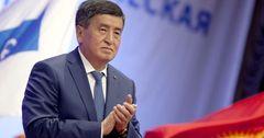 Жээнбеков: Необходимо развивать банковский сектор в регионах